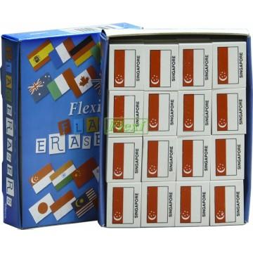 Eraser Flag Singapore - 1448SF