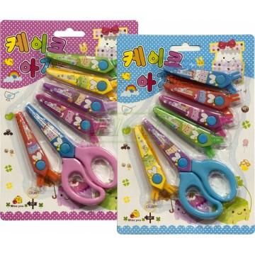 Lace Scissors - 1202